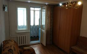 2-комнатная квартира, 44 м², 2/5 этаж, Гоголя 48 за 12.5 млн 〒 в Караганде, Казыбек би р-н