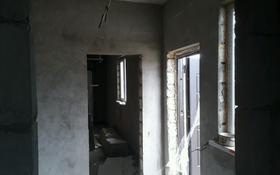 2-комнатный дом, 90 м², 9 сот., мкр Нурсая, Нурсая-3 34 — Абілхайыр хан-Алиев за 15 млн 〒 в Атырау, мкр Нурсая