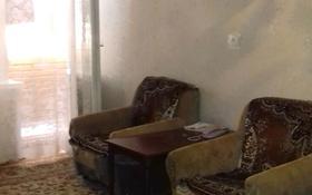 1-комнатная квартира, 35 м², 6/9 этаж помесячно, Карбышева 44 за 60 000 〒 в Усть-Каменогорске