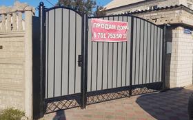 4-комнатный дом, 100 м², 7 сот., Исы Байзакова 286 за 22 млн ₸ в Павлодаре