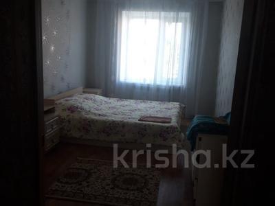 2-комнатная квартира, 80 м², 3/5 эт. посуточно, Бегим Ана 6 — Ауельбекова (рядом с жд вокзалом) за 8 000 ₸ в  — фото 3