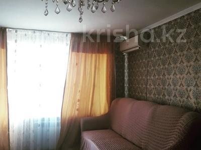 2-комнатная квартира, 80 м², 3/5 эт. посуточно, Бегим Ана 6 — Ауельбекова (рядом с жд вокзалом) за 8 000 ₸ в  — фото 5
