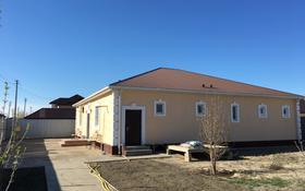 4-комнатный дом, 225 м², 9 сот., мкр Самал, Самал ул №20 за 43 млн ₸ в Атырау, мкр Самал