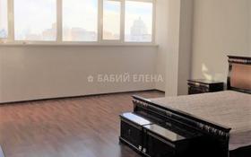 3-комнатная квартира, 138 м², 8/9 этаж, Амангельды Иманова 10/1 за 35.5 млн 〒 в Нур-Султане (Астана), р-н Байконур