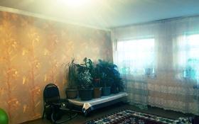 4-комнатный дом, 98 м², Жилгородок за 20 млн 〒 в Атырау, Жилгородок