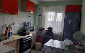 2-комнатная квартира, 25 м², 2/4 этаж, мкр Шугыла 2 — Апорт за ~ 8.3 млн 〒 в Алматы, Наурызбайский р-н