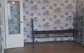 1-комнатная квартира, 40 м², 4/9 этаж помесячно, Кунаева, 6 микрорайон 51 за 45 000 〒 в Уральске