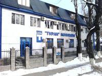 Здание, площадью 1750 м²