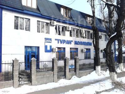 Здание, площадью 1750 м², Райымбека 451а — Ахременко за 199 млн 〒 в Алматы, Ауэзовский р-н