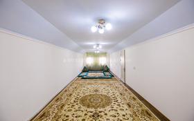 6-комнатный дом, 234 м², 10 сот., 30 за 25 млн ₸ в Нур-Султане (Астана)