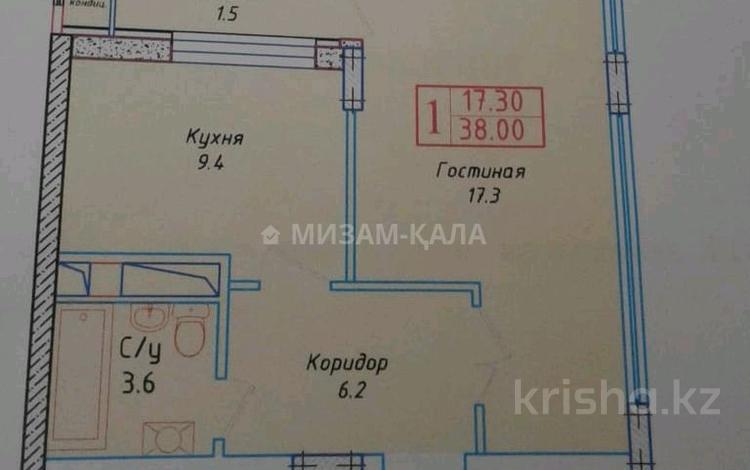 1-комнатная квартира, 38 м², 4/9 этаж, Кошкарбаева 27 — Сарыкол за 11.8 млн 〒 в Нур-Султане (Астана), Алматы р-н
