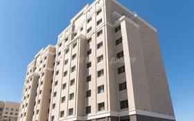 1-комнатная квартира, 41.1 м², 7/10 этаж, Бухар Жырау — проспект Мангилик Ел за ~ 15 млн 〒 в Нур-Султане (Астана), Есиль
