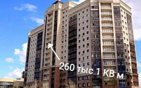 4-комнатная квартира, 134 м², 8/14 этаж, Валиханова — Абая за 37 млн 〒 в Нур-Султане (Астана), Сарыарка р-н