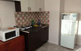 1-комнатная квартира, 33 м², 2/10 эт. посуточно, улица Горького 31 — Сатпаева за 6 000 ₸ в Павлодаре