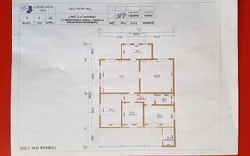 4-комнатный дом, 130 м², 8 сот., мкр Водников-2 ул.10 за 12 млн 〒 в Атырау, мкр Водников-2