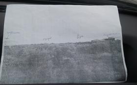 Участок 1 га, Шубартобе за 14 млн 〒 в Балхаше
