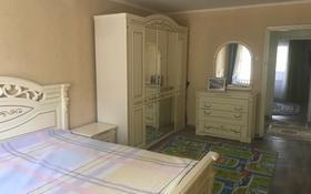 2-комнатная квартира, 56 м², 1/5 этаж, мкр Тастак-1 за 17 млн 〒 в Алматы, Ауэзовский р-н