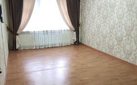 2-комнатная квартира, 60 м², 1/5 эт., 8 мкр — 23 школа за 12.5 млн ₸ в Шымкенте, Аль-Фарабийский р-н