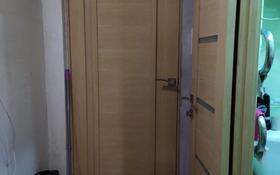 2-комнатная квартира, 45.2 м², 5/5 этаж, 12 микрорайон 9 за 6.6 млн 〒 в Караганде, Октябрьский р-н