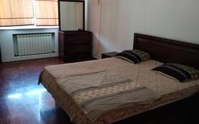 2-комнатная квартира, 80 м², 14/14 этаж посуточно, Масанчи — проспект Абая за 9 000 〒 в Алматы, Бостандыкский р-н