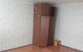 1-комнатный дом, 37 м², 8 сот., Горный гранитная 1.1 — Березовая за 3 млн ₸ в Щучинске