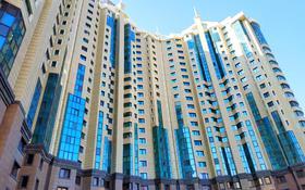 4-комнатная квартира, 140 м², 19/22 этаж, Кабанбай Батыра 87 — Абылай хана за 107.8 млн 〒 в Алматы, Алмалинский р-н