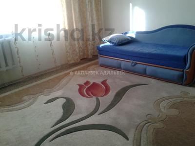 2-комнатная квартира, 67 м², 4/9 эт. помесячно, Беимбета Майлина 25 за 120 000 ₸ в Нур-Султане (Астана), Алматинский р-н — фото 7