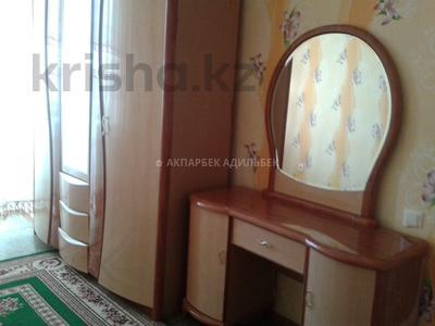 2-комнатная квартира, 67 м², 4/9 эт. помесячно, Беимбета Майлина 25 за 120 000 ₸ в Нур-Султане (Астана), Алматинский р-н — фото 2