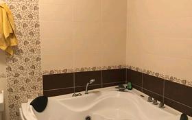 3-комнатная квартира, 160 м², 4/17 этаж, Торайғыров көшесі 1/3 за 32 млн 〒 в Павлодаре