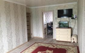 3-комнатная квартира, 58 м², 4/5 эт. посуточно, Ул.Чайковского 6 за 6 000 ₸ в