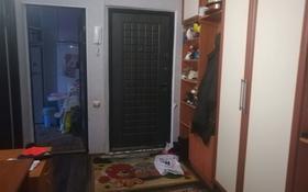 3-комнатная квартира, 67 м², 1/9 эт., Тургенева 98/4 за 10.5 млн ₸ в Актобе, мкр 5