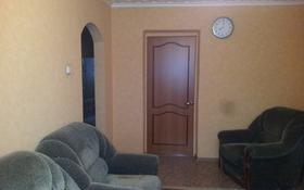 3-комнатная квартира, 58 м², 5/5 эт., Ермекова 29/2 за 11.5 млн ₸ в Караганде, Казыбек би р-н