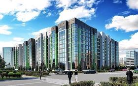 1-комнатная квартира, 42 м², 8/9 этаж, Сыганак 53 за 13.5 млн 〒 в Нур-Султане (Астана), Есиль р-н