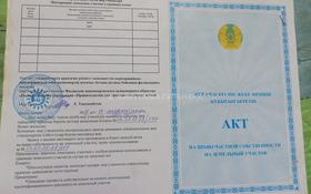 1-комнатный дом, 23.9 м², 5 сот., Бокеева за 7.5 млн 〒 в Нур-Султане (Астана), Сарыаркинский р-н