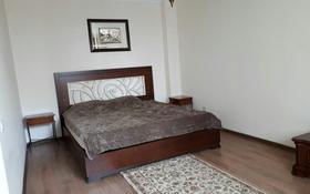 1-комнатная квартира, 40 м², 4/12 эт. посуточно, Мангилик ел 19 — Алматы за 8 500 ₸ в Нур-Султане (Астана)