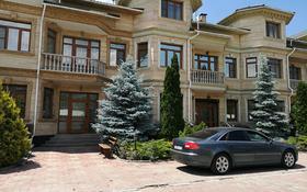7-комнатный дом, 570 м², 5 сот., мкр Горный Гигант, Жамакаева — Аль-Фараби за 210 млн 〒 в Алматы, Медеуский р-н