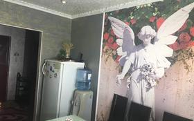 2-комнатная квартира, 71 м², 6/9 эт., Райымбека 206к за 28.5 млн ₸ в Алматы, Алмалинский р-н
