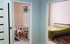 1-комнатная квартира, 41 м², 1/5 этаж посуточно, проспект Нурсултана Назарбаева 158 д за 5 000 〒 в Кокшетау