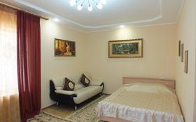 1-комнатная квартира, 50 м², 4/5 этаж посуточно, 15-й мкр, 15 мкр 25 за 9 000 〒 в Актау, 15-й мкр