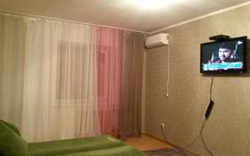 1-комнатная квартира, 45 м², 4/5 этаж помесячно, 5 мкр — Кадыра Мырза Али за 70 000 〒 в Уральске
