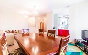 3-комнатная квартира, 120 м², 16/40 этаж посуточно, Достык 5 за 16 000 〒 в Нур-Султане (Астана)