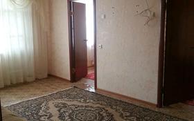 4-комнатная квартира, 60 м², 2/5 этаж помесячно, ул. Ибатова 57 за 60 000 〒 в Актобе, мкр 5