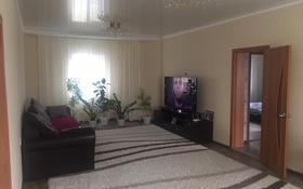 3-комнатный дом, 110 м², 10 сот., Тепличный комбинат 101 за 28 млн 〒 в Костанае