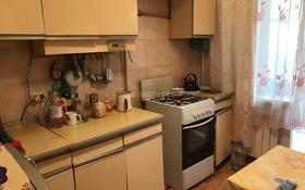 2-комнатная квартира, 45.8 м², 1/5 эт., Сырым Датова 15 за 11 млн ₸ в Атырау