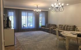 4-комнатная квартира, 176 м², 2/3 эт., Ахмедияра Хусаинова 205 за 60 млн ₸ в Уральске