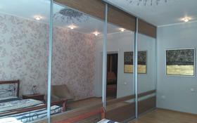 2-комнатная квартира, 63 м², 2/5 эт. посуточно, Торайгырова 54 — 1 Мая за 10 000 ₸ в Павлодаре