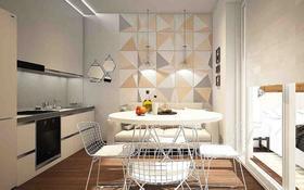 2-комнатная квартира, 86 м², Морской бульвар 5 за 6.4 млн 〒 в Сочи