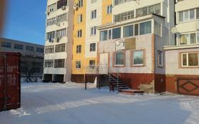 4-комнатная квартира, 124 м², Жамбыла Жабаева 150 за ~ 26.4 млн 〒 в Петропавловске
