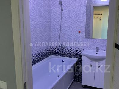 1-комнатная квартира, 42 м², 11/14 эт. помесячно, проспект Улы Дала 21А за 110 000 ₸ в Нур-Султане (Астана) — фото 4