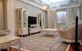 3-комнатная квартира, 98 м², 2/9 этаж помесячно, Шокана Валиханова 21 — Махамбета Утемисова за 380 000 〒 в Атырау